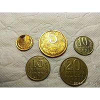Монеты СССР 1987 г. (5 шт)