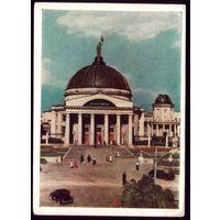 1959 год Сталинград Планетарий