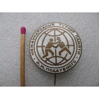 Знак. Международный турнир памяти И.М. Поддубного (тяжёлый металл, эмаль)
