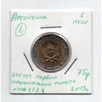 Аргентина 1 песо 2013 года. 200 лет первой национальной монете -6