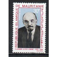 100 лет со дня рождения В.И. Ленина Мавритания 1970 год серия из 1 марки