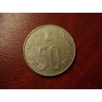 50 пайсов 1991 год Индия (звезда под датой)