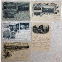 Открытки Германия 10 шт., датированы: 1896-1919 гг.