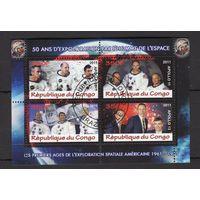 Миссия Аполлон - космос - зубчатый - 2011 - Конго