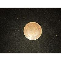 Монета Харватия
