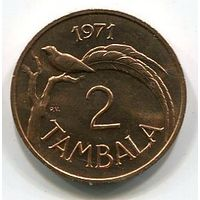 (A3) МАЛАВИ - 2 ТАМБАЛА 1971 UNC