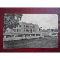 Музей в Коломбо, Цейлон (Шри-Ланка). почтовя карточка начала 20-го века