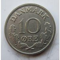 Дания 10-1965.  .1 С - 77