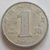 Китай, 1 цзяо 2000 г