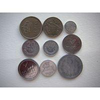 9 монет без повтора  (лот1)