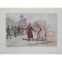 Песня польских легионеров  открытка 1915 г  9х14 см