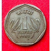 """04-01 Индия, 1 рупия 1985 г. """"H"""" - Бирмингем Единственное предложение монеты данной разновидности"""