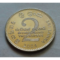 2 рупии, Шри Ланка (Цейлон) 2004 г., UNC