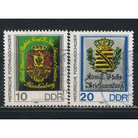 Германия ГДР 1990 Гербы почтовых служб Турн-унд-Тексис Саксония #3302-3