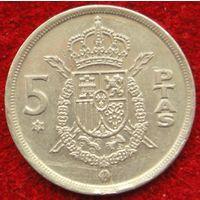 6853: 5 песет 1975 (79) Испания КМ# 807
