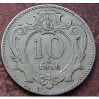 5597:  10 геллеров 1910 Австро-Венгрия