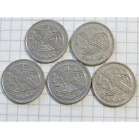 Марокко 1 2 дирхама 2002 (цена за монету)