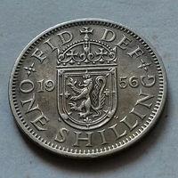 1 шиллинг, Великобритания 1956 г., шотландский герб