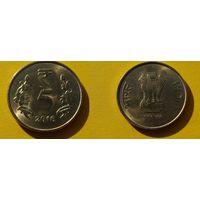 Индия 5 рупий 2016г.