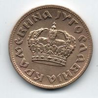 2 динара 1938 Югославия
