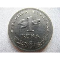 Хорватия 1 куна 1993 г.