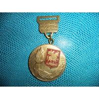 Спортивная медаль ЧЕМПИОНАТ МОСКВЫ (тяж.металл)