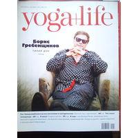 Yoga+life (сентябрь-октябрь 2011)