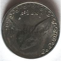 Алжир 1/4 динара 1992 года. Фенек
