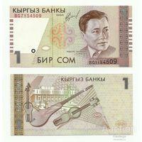Киргизия 1 сом 1999г.   распродажа