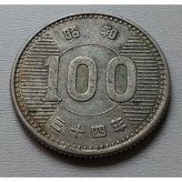 Япония 100 йен 1959 г. (1)