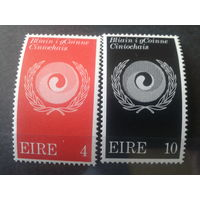 Ирландия 1971 полная серия