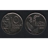 Финляндия km65 10 пенни 1996 год (M) (f31)*