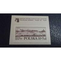 Польша, филвыставка, блок, распродажа, Коперник