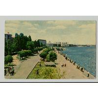 Днепропетровск. Набережная. 1968 г.