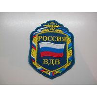 Шеврон ВДВ Россия: