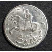 Великобритания 1 крона 1935г. -копия-
