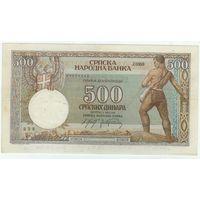 Сербия, 500 динар 1942 год