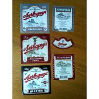 Этикетки от пива Алiварыя.