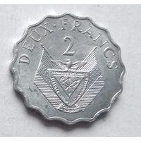 Руанда 2 франка, 1970 ФАО 1-12-14