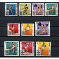 Фуджейра - 1968 - Олимпийские иргы в Мехико - [Mi. 266-275] - полная серия - 10 марок. MNH.