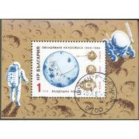 Болгария 1984. Блок. Освоение космоса.