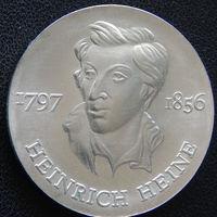 YS: ГДР, 10 марок 1972, 125-летие Генриха Гейне, поэта, серебро, KM# 39