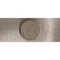Гайана 50 центов 1967/редкая(Xt)