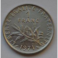Франция, 1 франк 1971 г.