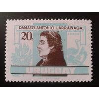 Уругвай 1963 писатель