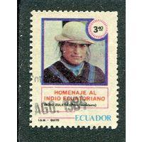 Эквадор. Женщина провинции Имбабур