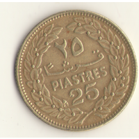 25 пиастров 1968 г.
