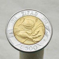 Италия 500 лир 1998 20-летие IFAD (Международный фонд сельскохозяйственного развития)