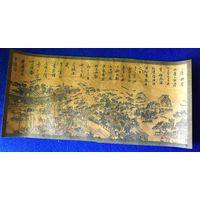 """Старая китайская гравюра на ткани """"Процветающий город"""""""