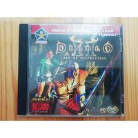 Diablo II: Lord of Destruction  (Издатель Русский проект)
